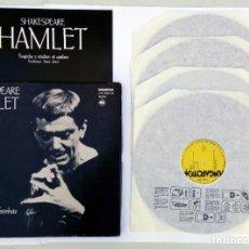 Discos de vinilo: ESTUCHE 4 LP - ÓPERA HAMLET DE SHAKESPEARE GRABACIÓN TEATRO MADÁCH 1964 - HUNGAROTON 1984. Lote 220465545
