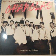 Discos de vinilo: NO ME PISES QUE LLEVO CHANCLAS LP. Lote 220479503