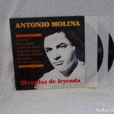 Discos de vinilo: RARISIMO DISCO DOBLE DE ANTONIO MOLINA. 25 COPLAS DE LEYENDA. Lote 220479601
