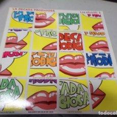 Discos de vinilo: LA DECADA PRODIGIOSA - LOS AÑOS 80 - VOLUMEN 2. Lote 220487225