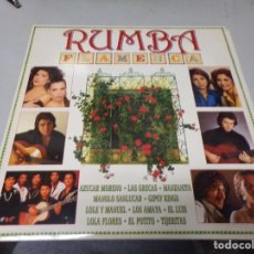 Discos de vinilo: RUMBA FLAMENCA - CBS SONY - DOBLE LP - AZUCAR MORENO , LAS GRECAS , MANZANITA , MANOLO SANLUCAR ,.... Lote 220492700