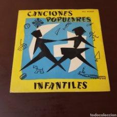 Disques de vinyle: CANCIONES POPULARES INFANTILES - MATILDE SALVADOR - TELEFUNKEN. Lote 220496866