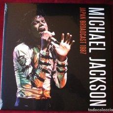 Discos de vinilo: MICHAEL JACKSON - JAPAN BROADCAST 1987. 2XLP VINILO. NUEVO. PRECINTADO.. Lote 220526200