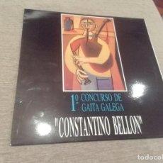 Discos de vinilo: 1° CONCURSO DE GAITA GALEGA CONSTANTINO BELLON-JUANJO FERNÁNDEZ,IVÁN COSTA, BUDIÑO.. LP. Lote 220548688