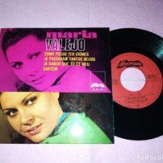 "Discos de vinilo: 7"" MARIA VALEJO – COMO POSSO TER CIUMES +3 - ALVORADA EP-60-1042 - PORTUGAL PRESS EP (VG++/VG++). Lote 220557040"