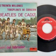 Discos de vinilo: LOS BEATLES DE CADIZ POTPOURRI DEL LABRADOR EP. Lote 220574340