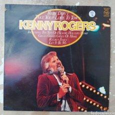 Discos de vinilo: LP KENNY ROGERS - DOTTIE WEST. Lote 220580571
