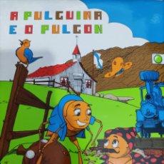 Discos de vinilo: VINILO A PULGUIÑA E O PULGÓN. MANOLO RICO. Lote 220611507