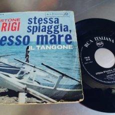 Discos de vinil: GASTONE PARIGI-SINGLE STESSA SPIAGGIA STESSO MARE. Lote 220622543