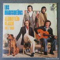 Discos de vinilo: VINILO EP LOS MARISMEÑOS. Lote 220623302