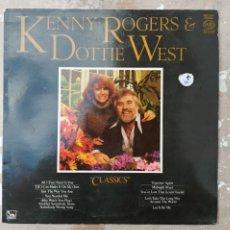 Discos de vinilo: LP KENNY ROGERS & DOTTIE WEST. Lote 220626177