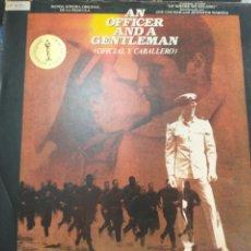Discos de vinilo: OFICIAL Y CABALLERO LP. Lote 220641196