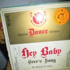 Discos de vinilo: LOTE DE DISCOS N5. Lote 220665588
