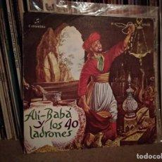 Disques de vinyle: ALI BABA Y LOS 40 LADRONES. SINGLE. SELLO COLUMBIA. EDITADO EN ESPAÑA. AÑO 1969. Lote 220670993