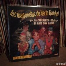 Discos de vinil: LAS MARIONETAS DE HERTA FRANKEL - CAPERUCITA ROJA - + LIBRETO. Lote 220671753