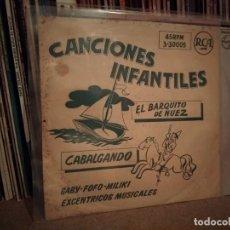 Discos de vinil: GABY, FOFO Y MILIKI - EL BARQUITO DE NUEZ (LOS PAYASOS DE LA TELE). Lote 220675405