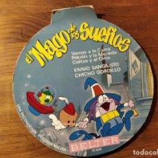 Discos de vinilo: EL MAGO DE LOS SUEÑOS ************* SUPER RARO EP BELTER 1966, GRAN ESTADO!. Lote 220704317