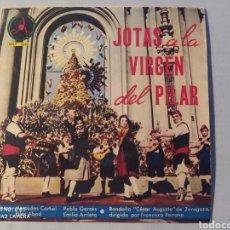 Discos de vinilo: VINILO JOTAS DE LA VIRGEN DEL PILAR. Lote 220713281