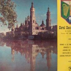 Discos de vinilo: CORAL SANTA CECILIA DE ZARAGOZA. MARÍA JULIA VALDOVINOS.. Lote 220714551