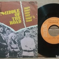 Discos de vinilo: MIDDLE OF THE ROAD / CHIRPY CHIRPY CHEEP CHEEP / SINGLE 7 INCH. Lote 220731230