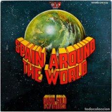 Discos de vinilo: DAVID GOLD & SU ORQUESTA - SPAIN AROUND THE WORLD - LP SPAIN 1971 - TOP RECORDS CPS 9136. Lote 220734013