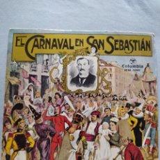Discos de vinilo: VINILO EL CARNAVAL DE SAN SEBASTIÁN, MÚSICA DE EUSKADI. EP COLUMBIA 1959. Lote 220770300