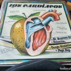 Discos de vinil: MAXI LOS CARDIACOS. EL EXPRESO DE BENGALA. FUSION RECORDS 1982.PERFECTO ESTADO.COLECCION PARTICULAR. Lote 220788917