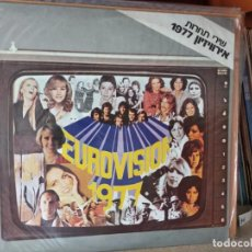 Disques de vinyle: EUROVISION 1977. Lote 220800681