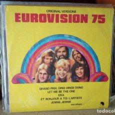 Disques de vinyle: EUROVISION 75. Lote 220801273