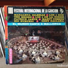 Discos de vinilo: III FESTIVAL INTERNACIONAL DE CANCION. MUNDO CANTA MALLORCA. BELTER 1966 LP BRISKS MADALENA IGLESIA. Lote 220806291