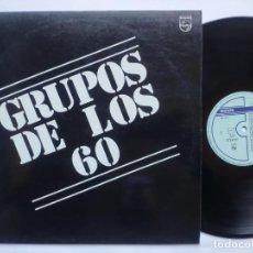 Discos de vinilo: GRUPOS DE LOS 60 - LP SPAIN PS - MINT * LOS SONOR / LOS INDONESIOS / LOS ESTUDIANTES / MIGUEL RIOS. Lote 220807435