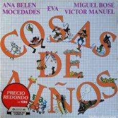 Discos de vinilo: COSAS DE NIÑOS, CBS 32550. Lote 220810946