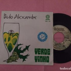 "Discos de vinilo: 7"" PAULO ALEXANDRE – VERDE VINHO - ROSSIL ROSS 7001 - PORTUGAL PRESS (VG+/VG++). Lote 220822030"