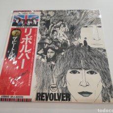 Discos de vinilo: VINILO EDICIÓN JAPONESA DEL LP DE THE BEATLES REVOLVER. Lote 218907820