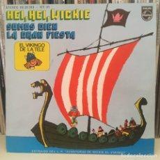 Disques de vinyle: VICKIE EL VIKINGO SINGLE DE LA MITICA SERIE DE DIBUJOS AÑOS 80, DISCO Y PORTADA EXCELENTE. Lote 220855898