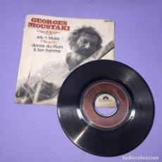 Disques de vinyle: SINGLE GEORGES MOUSTAKI -- EDEN BLUES. Lote 220862378