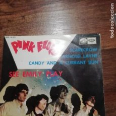 Discos de vinilo: DISCO PINK FLOYD BUEN ESTADO. Lote 220863838