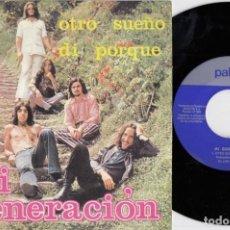 Discos de vinilo: MI GENERACION - OTRO SUEÑO - SINGLE DE VINILO. Lote 220879763