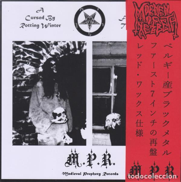 Discos de vinilo: Moenen Of Xezbeth - Forever Rotting Winter - 7 [Medieval Prophecy, 2019 · Edición japonesa] - Foto 2 - 220881413