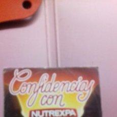 Discos de vinilo: CONFIDENCIA CON NUTREXPA LA CANCION DEL COLA CAO .SINGLE. Lote 220913948