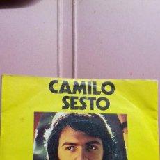 Discos de vinilo: CAMILO SESTO .LANZA TU VOZ -A TI MANUELA .SINGLE MUY RARO. Lote 220914396