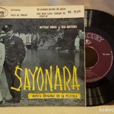 Discos de vinilo: SAYONARA MUSICA ORIGINAL DE LA PELICULA. Lote 220921008