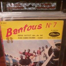 Disques de vinyle: BANTOUS N 7 / ABOUE BATELE ? / STENCO. Lote 220941558