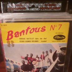Dischi in vinile: BANTOUS N 7 / ABOUE BATELE ? / STENCO. Lote 220941558