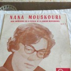 Discos de vinilo: NANA MOUSKOURI. Lote 220944035