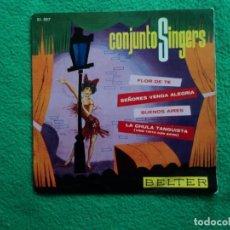 Discos de vinilo: CONJUNTO SINGERS : POP ESPANOL EN OFERTA - OPORTUNIDAD PARA COLECCIONISTAS MUY RARO. Lote 220947430