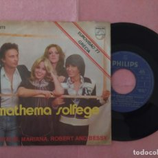 "Discos de vinilo: 7"" PASCALIS - MARIANA - ROBERT & BESSY ‎– MATHEMA SOLFEGE - PHILIPS - 6060273 EUROVISION (VG+/VG++). Lote 220960638"