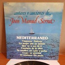 Discos de vinilo: CANTARES Y CANCIONES DE JOAN MANUEL SERRAT / LP - OLYMPO-1977 / MBC. ***/***. Lote 220960752