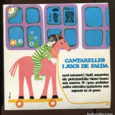 Discos de vinilo: CANTARELLES I JOCS DE FALDA. CONCENTRIC 1970. DIDÓ. EP. Lote 220962932