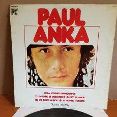 Discos de vinilo: PAUL ANKA / HOLA JOVENES ENAMORADOS / LP - CAUDAL-1977 / MBC. / ***/***. Lote 220970533